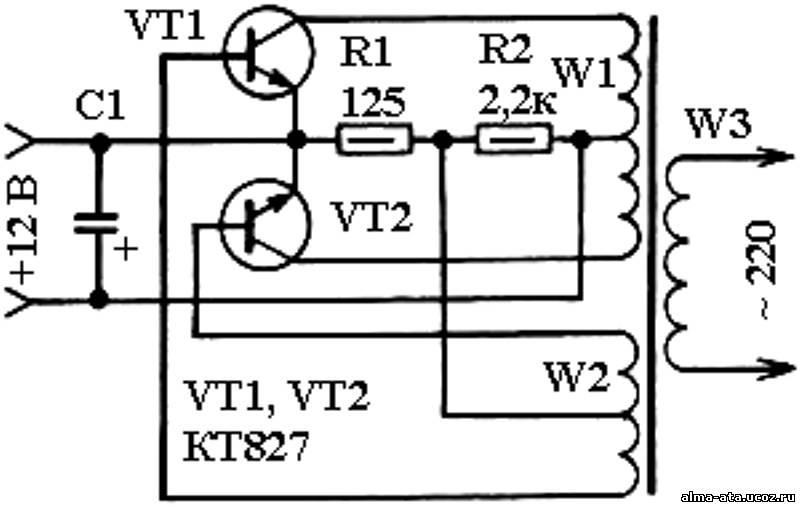 Как сделать генератор на 12в